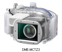 DME-MCTZ3