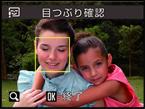 ■モニター表示例 画面表示は実際とは異なることがあります。